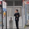 Photos: 駅ホームの喫煙コーナー