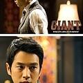 Photos: 韓国ドラマ ジャイアント