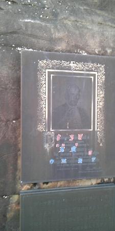 殉教顕彰碑 ヨハネ・パウロ二世