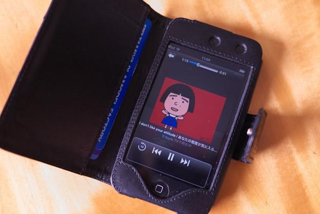 2012.06.21 居間 Apple TV touchにRemote