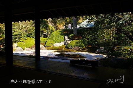 喜泉庵にて・・7