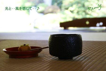 喜泉庵にて・・10