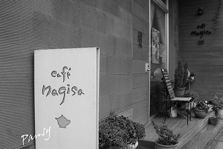 cafe nagisa..