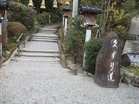 狭井神社への道