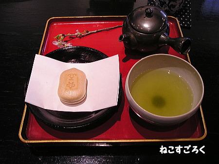 茶房 野の花 @ 銀座 空也最中とお煎茶 750円 A