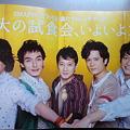 Photos: 見開き4枚