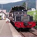 Photos: DB102トロッコ列車