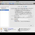 スクリーンショット(2011-05-12 4.14.42)