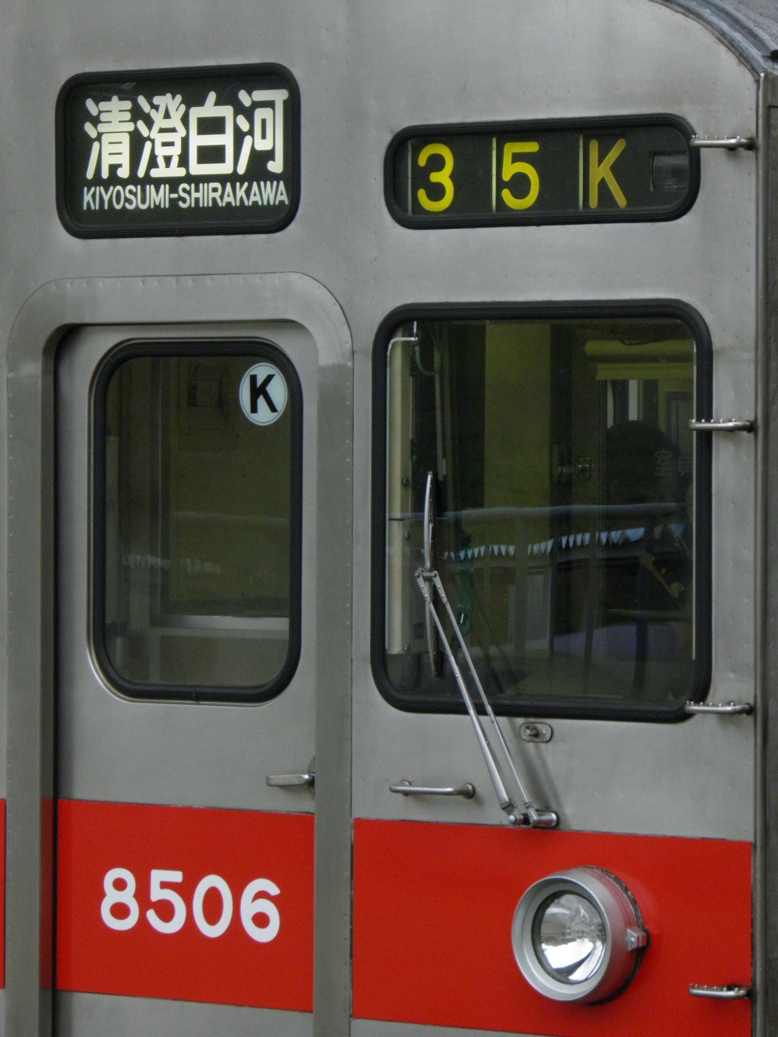 P7070028
