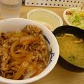 松屋 牛めし+野菜セット