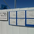 Photos: valor kagamigaharatyuouten-230925-3