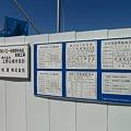 写真: valor kagamigaharatyuouten-230925-3