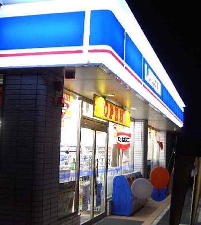 ローソン扶桑南新田店 2006年8月31日(木)オープン-180831-1