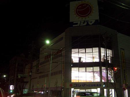 コジマNEW鳴海店 4月29日(土) オープン-230620-1