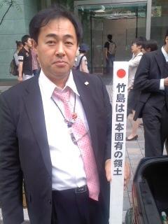 竹島の碑、建てに行きます(鈴木信行 代表)