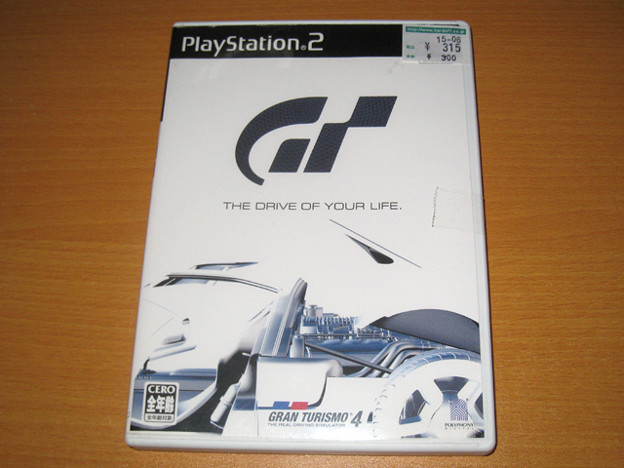 PS2 グラン・ツーリスモ4