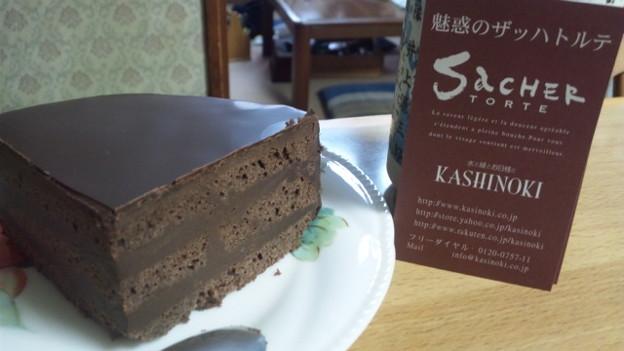 菓子乃季 KASHINOKI の ザッハトルテ