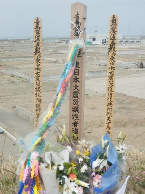 名取市閖上地区を訪れて15~震災から1年後の現状 鎮魂(3)