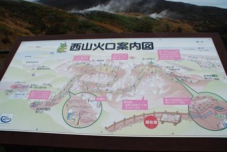 nisiyamakakouennboujo_map
