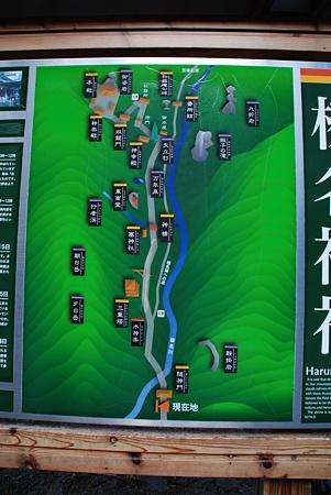 harunajinja_map