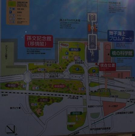 maikokouen_map