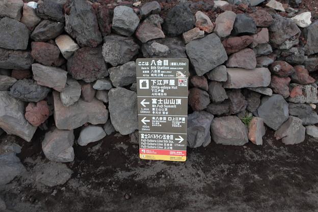 IMG_3956富士山