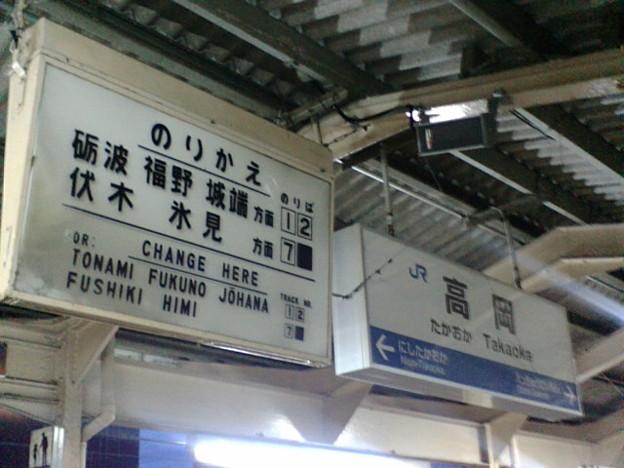 ichiburi086