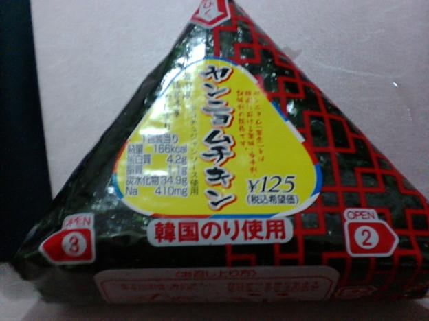 ichiburi094