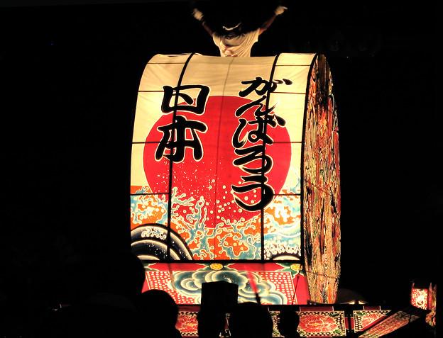 Photos: 黒石ねぷた 2011