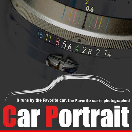 Car-Portrait0101