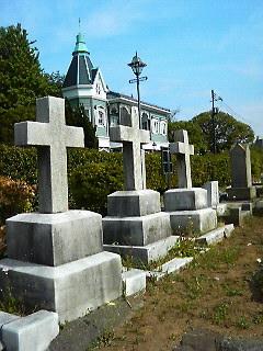 山手外国人墓地